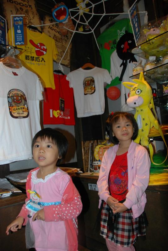 2012-07-12紫南宮、溪頭:201207120100.jpg