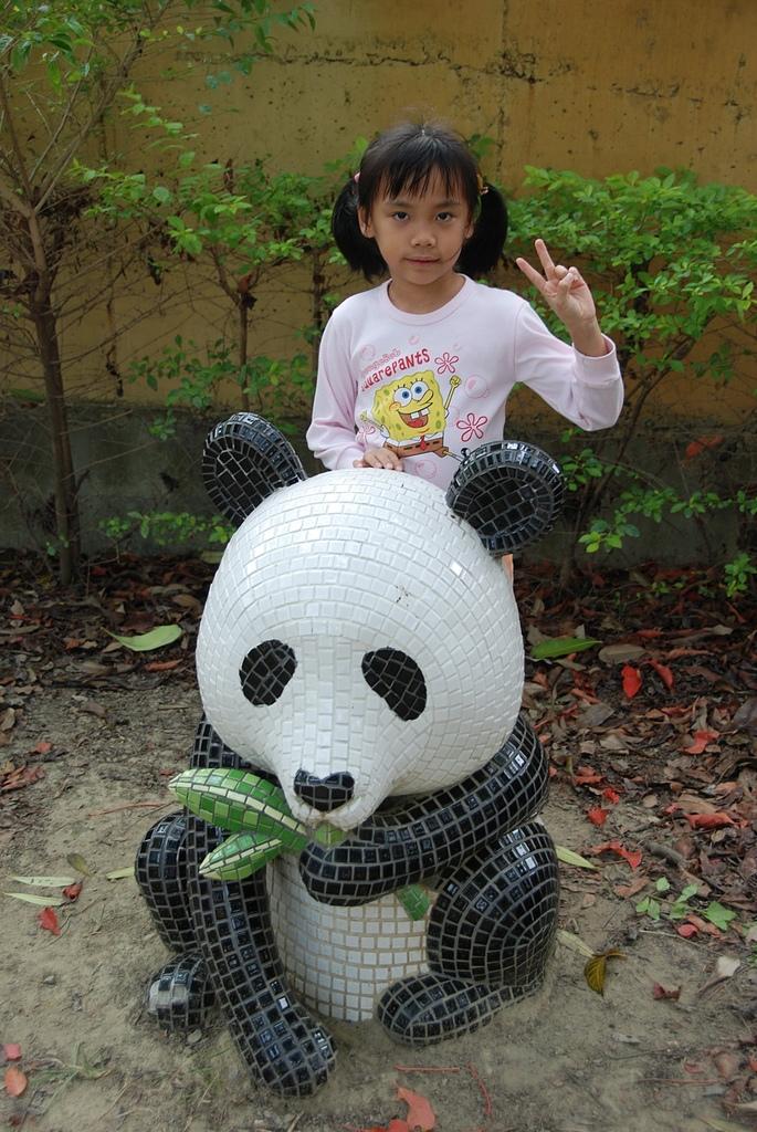 2013-12-16新港板陶窯:20131216203.jpg