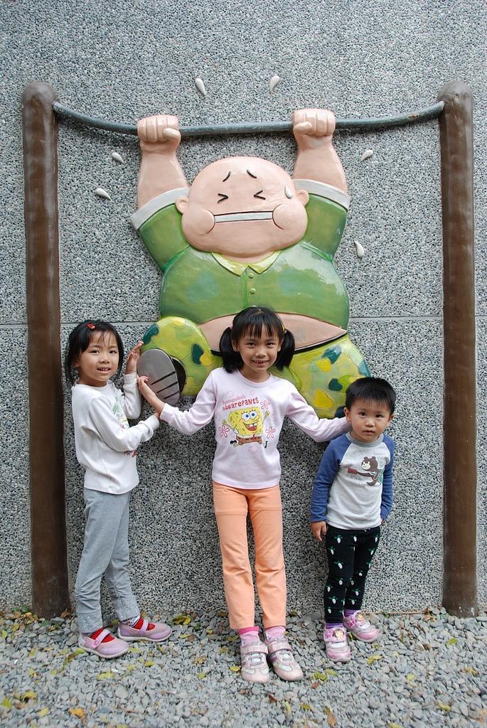 2013-12-16新港板陶窯:20131216119.jpg