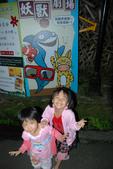 2012-07-12紫南宮、溪頭:201207120118.jpg