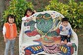 2013-12-16新港板陶窯:20131216219.jpg