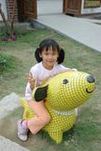 2013-12-16新港板陶窯:20131216028.jpg