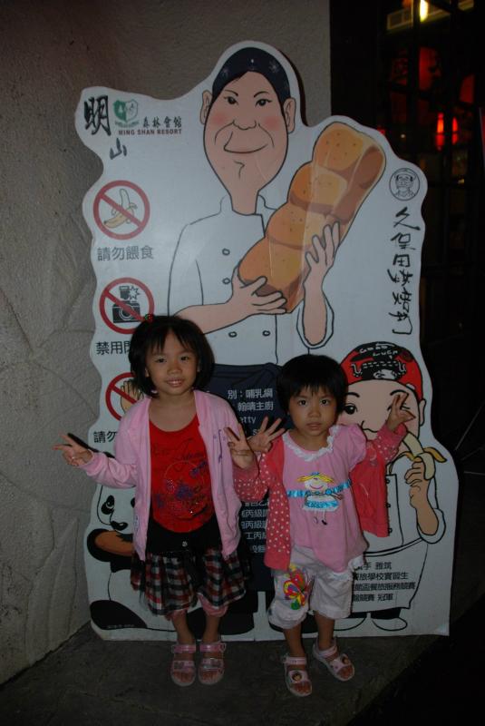 2012-07-12紫南宮、溪頭:201207120105.jpg