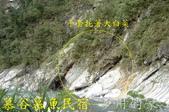 龍澗峽谷:大白菜.jpg
