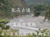 龍澗峽谷:能高古道1.jpg