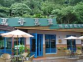 慕谷慕魚自然生態廊道:index8.JPG