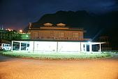 慕谷慕魚自然生態廊道:民宿夜景