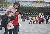 台北花博:DSC_0886_1590
