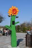 2018 台中世界花卉博覽會: