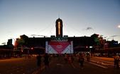 《祈求吉慶...總統府古蹟建築光雕展演》: