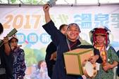2017 臺北溫泉季: