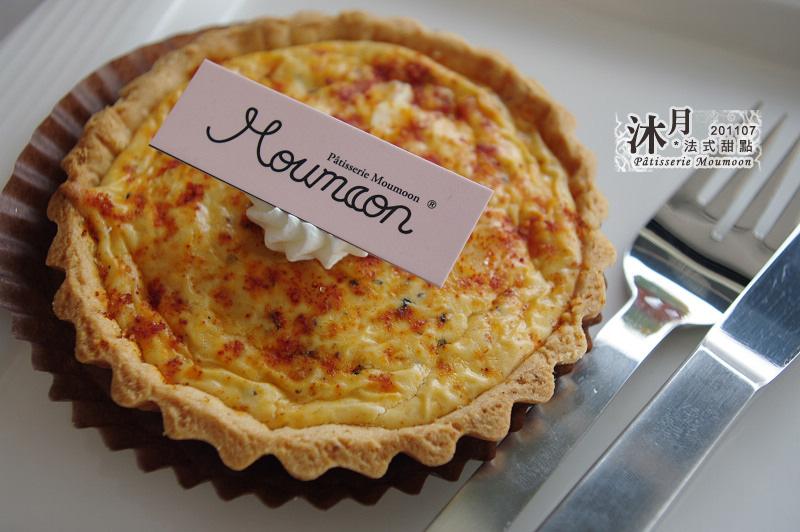 。Pâtisserie Moumoon。: