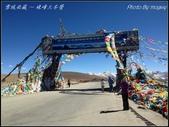 2014 世界屋脊 : 西藏 @ 珠峰大本營:IMG_2008.jpg