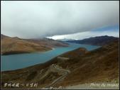 2014 世界屋脊 : 西藏 @ 日喀則:IMG_1864.jpg
