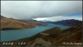 2014 世界屋脊 : 西藏 @ 日喀則:IMG_1865.jpg