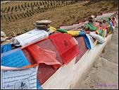 2014 世界屋脊 : 西藏 @ 山南:PA184242.jpg