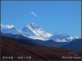 2014 世界屋脊 : 西藏 @ 珠峰大本營:PA204501.jpg