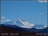2014 世界屋脊 : 西藏 @ 珠峰大本營:PA204504.jpg