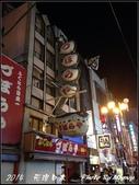 2014 花現日本 @ 大阪:IMG_5982.jpg