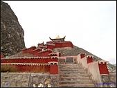 2014 世界屋脊 : 西藏 @ 山南:PA184231.jpg