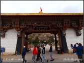 2014 世界屋脊 : 西藏 @日光之城 ~ 拉薩:PA133671.jpg