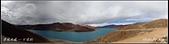 2014 世界屋脊 : 西藏 @ 日喀則:IMG_1869.jpg