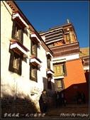 2014  世界屋脊:西藏 @ 札什倫布寺:PA224639.jpg