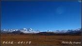 2014 世界屋脊 : 西藏 @ 珠峰大本營:PA204505.jpg