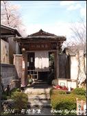 2014  花現日本 @ 京都嵐山:P4033058.jpg
