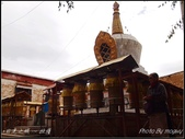 2014 世界屋脊 : 西藏 @日光之城 ~ 拉薩:PA133672.jpg