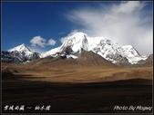 2014 世界屋脊 : 西藏 @ 納木措:IMG_2122.jpg