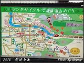 2014  花現日本 @ 京都嵐山:IMG_5715.jpg