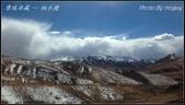 2014 世界屋脊 : 西藏 @ 納木措:IMG_2117.jpg