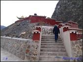 2014 世界屋脊 : 西藏 @ 山南:PA184225.jpg