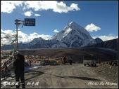 2014 世界屋脊 : 西藏 @ 納木措:IMG_2125.jpg