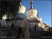 2014  世界屋脊:西藏 @ 札什倫布寺:IMG_2093.jpg