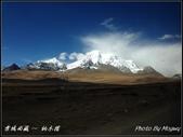 2014 世界屋脊 : 西藏 @ 納木措:IMG_2121.jpg