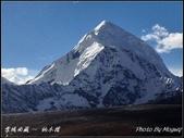 2014 世界屋脊 : 西藏 @ 納木措:IMG_2127.jpg