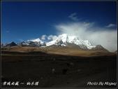2014 世界屋脊 : 西藏 @ 納木措:IMG_2120.jpg