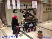 2014 花現日本 @ 大阪:IMG_5971.jpg