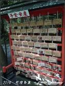 2014  花現日本 @ 京都嵐山:IMG_5737.jpg