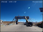 2014 世界屋脊 : 西藏 @ 珠峰大本營:PA204495.jpg