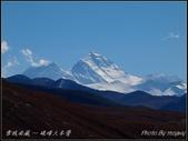 2014 世界屋脊 : 西藏 @ 珠峰大本營:PA204503.jpg