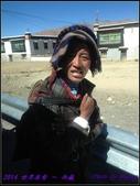 2014 世界屋脊 : 西藏 @ 珠峰大本營:IMG_1999.jpg