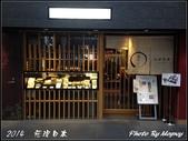 2014 花現日本 @ 奈良公園:IMG_5448.jpg