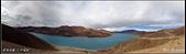 2014 世界屋脊 : 西藏 @ 日喀則:IMG_1872.jpg