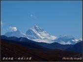 2014 世界屋脊 : 西藏 @ 珠峰大本營:PA204502.jpg