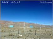2014 世界屋脊 : 西藏 @ 珠峰大本營:IMG_1997.jpg
