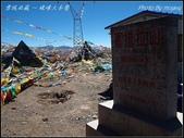 2014 世界屋脊 : 西藏 @ 珠峰大本營:PA204496.jpg