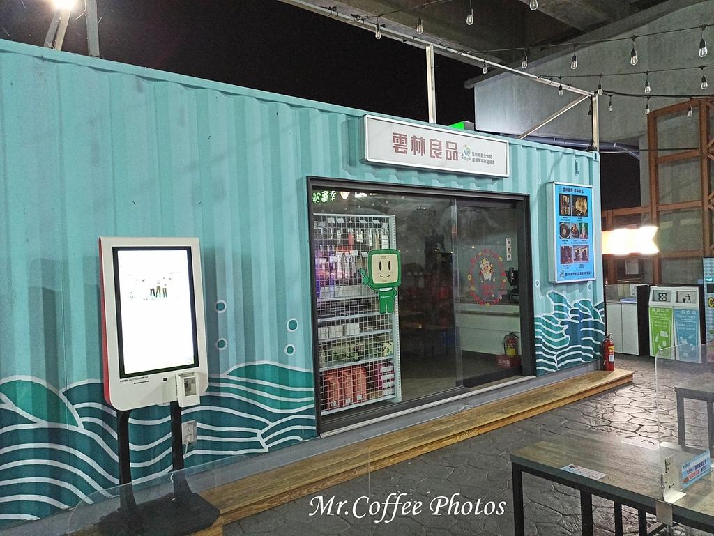 IMG_20210323_201656.jpg - 21-03-22~24 二崙公園、東遠米廠,口湖台灣鯛